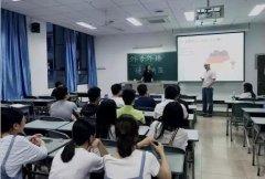 外专外语9月12日外专外语德语讲座走进西南交通大学