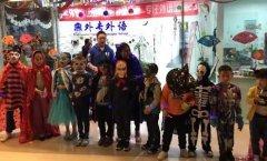外专外语外专外语英语中心万圣节活动精彩回顾