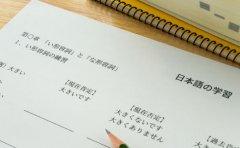 外专外语关于日语能力考等相关问题外专外语为你整理