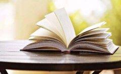 外专外语怎样阅读能够提升自身法语水平外传外语来教你